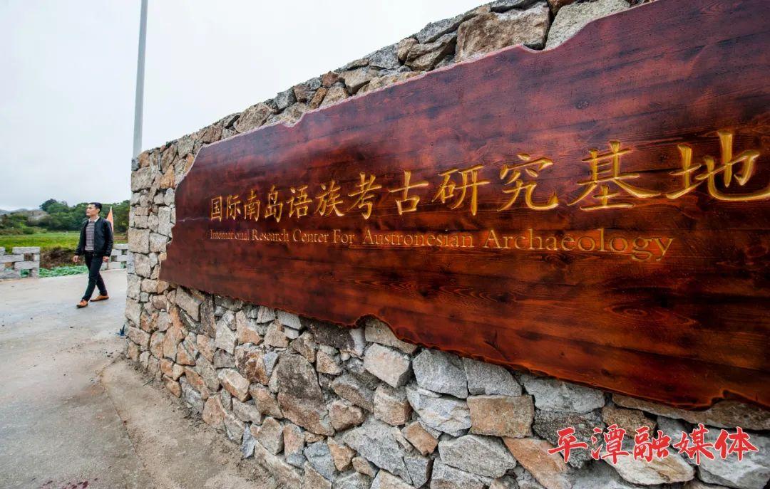 平潭旅游景点推荐——苏平片区的百般风采插图(4)